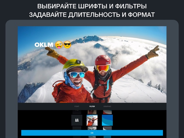 ‎Редактор Quik от GoPro Screenshot