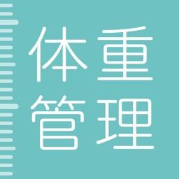 ベビーカレンダーの妊娠・体重管理アプリ【特許】