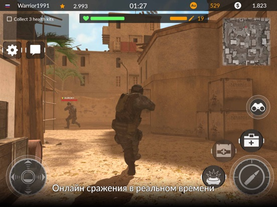 Игра Code Of War: Онлайн шутер