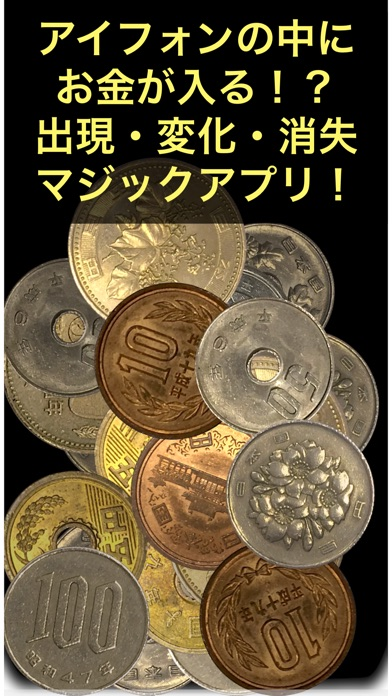 MoneyMagic screenshot1