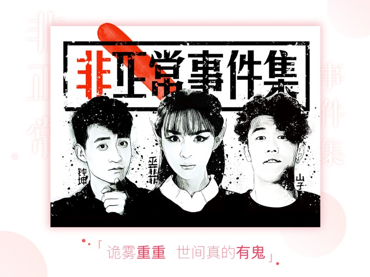 搜狐视频HD-楚乔传、刺客列传2 全网首播 screenshot-3