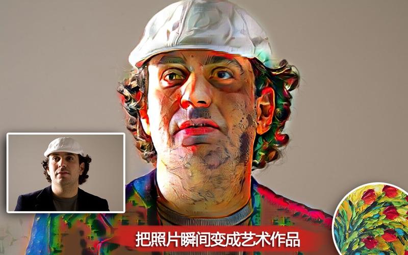 超級藝術家DeepStyle for Mac