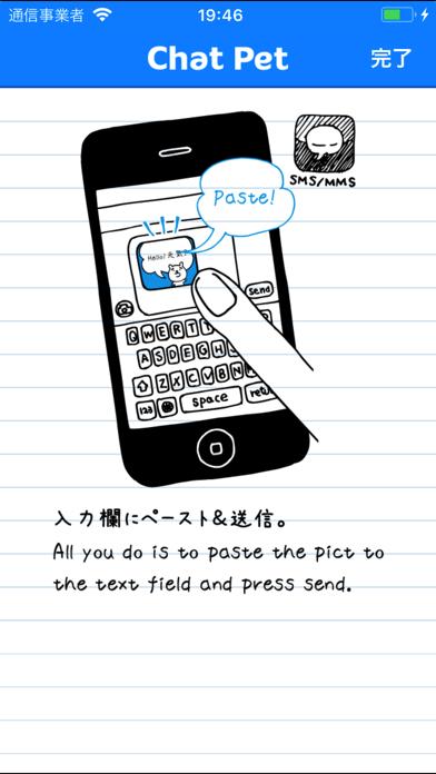 ChatPetのおすすめ画像4