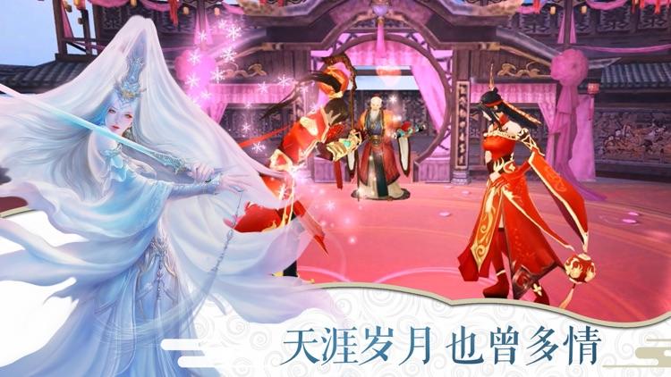 全民斩仙2 screenshot-4