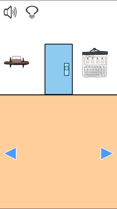 脱出ゲーム よしお君の挑戦 部屋からの脱出紹介画像1