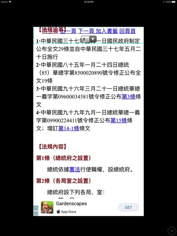https://is5-ssl.mzstatic.com/image/thumb/Purple118/v4/13/96/88/1396888f-c3ca-451c-f8dd-600f9627bce6/source/576x768bb.jpg