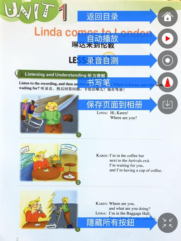 新概念英语青少版英语 2A - 读书派点读学习机出品 screenshot 7