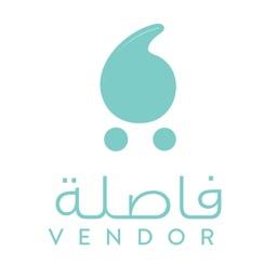 Fasla Vendors متاجر فاصلة