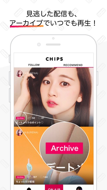 CHIPS - 女の子のためのライブ配信アプリ screenshot-3
