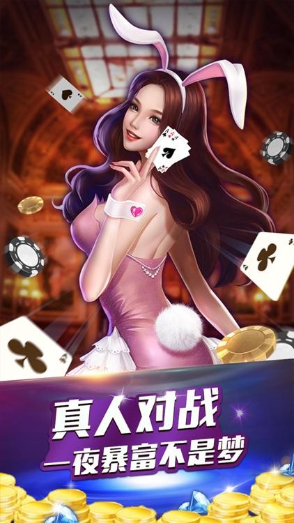 德州扑克·开元—真正下分版德州扑克游戏 screenshot-3