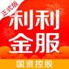 利利金服理财-国资控股理财平台