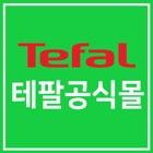 테팔공식몰- tefal icon