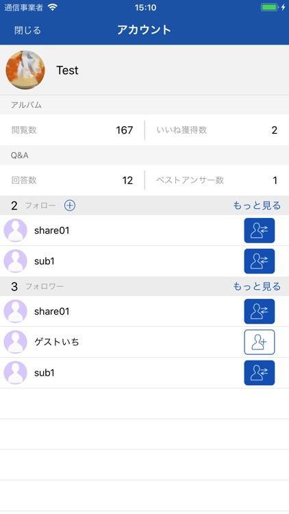 ClearS screenshot-3