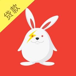 电兔贷款-5年深受欢迎的简单借贷平台