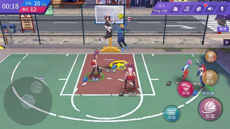 青春篮球-竞技无需VIP screenshot-4