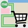 me 2 shops UK supermarkets