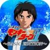 パチスロ モンキーターンⅡ~BASIC EDITION~ iPhone / iPad