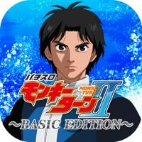 パチスロ モンキーターンⅡ~BASIC EDITION~のアプリアイコン(大)