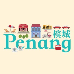 Penang Travel Guide Offline