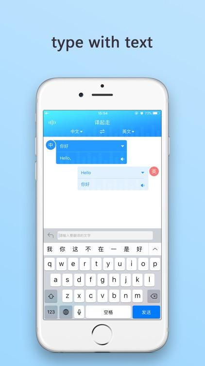 TranslateGo-voice translation screenshot-3