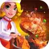 做饭游戏-烧烤大厨经营美味餐厅