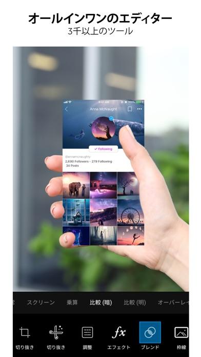 PicsArt 写真&動画エディタースクリーンショット1
