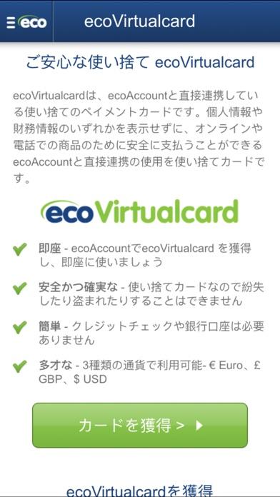 ecoPayzのスクリーンショット5