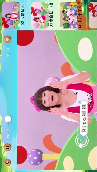 Princess and Prince song&story screenshot four