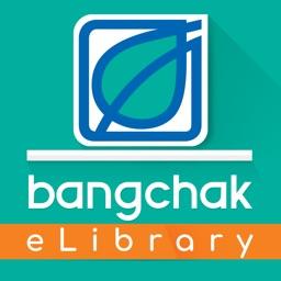 Bangchak eLibrary
