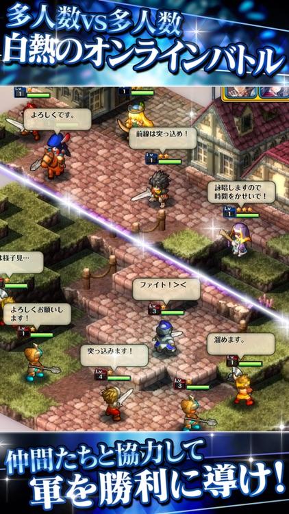 グラナディアサーガ screenshot-3