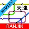 鲸天津地铁地图