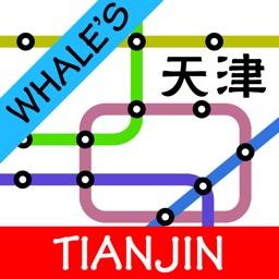 Whale's Tianjin Metro Subway Map 鲸天津地铁地图