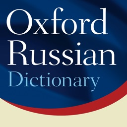 Oxford Russian Dictionary 2018