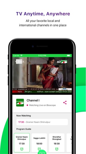 onlinetv anytime channels