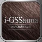 i-GSSauna icon