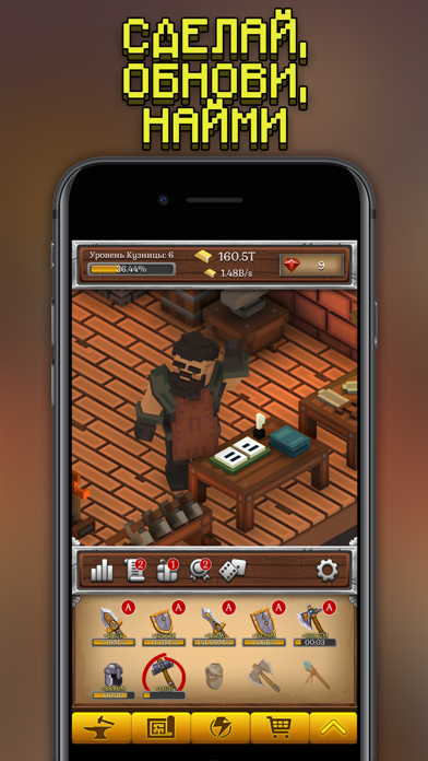 ForgeCraft - Idle Tycoon Скриншоты5