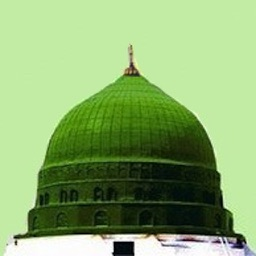 Excellence Of Durood Shareef ( Islam Quran Hadith - Ramadan Islamic Apps )