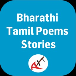 Bharathi Poems and Stories