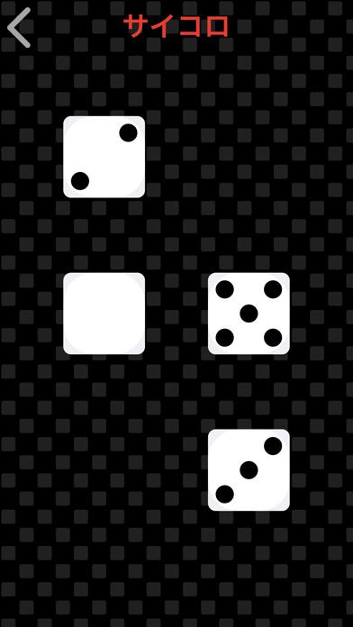 Brainess - Train your... screenshot1