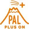 パルプラスオントレーニングアプリ