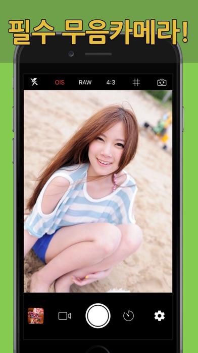 미라카메라 (사진과 비디오 촬영) for Windows