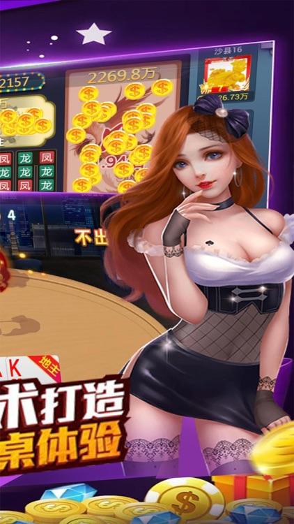 超级炸金花-真人疯狂炸金花游戏欢乐版 screenshot-7