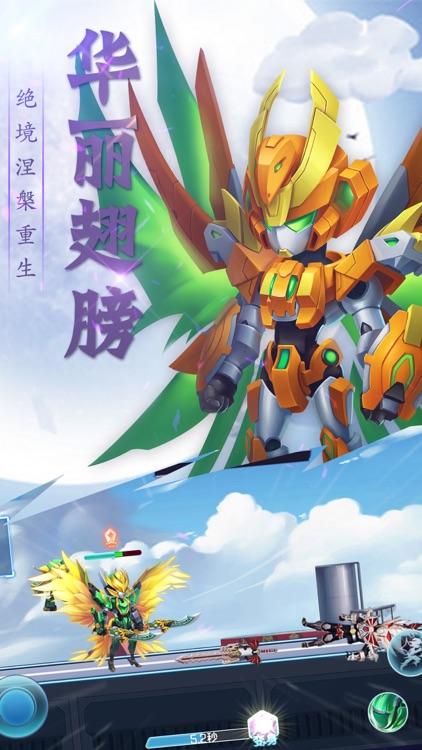 梦想三国-正版单机动作手游 screenshot-4