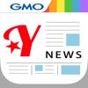 Yomerumo News(ヨメルモニュース) / 芸能、エンタメの話題まとめ読み