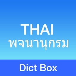 Thai Dictionary - Dict Box