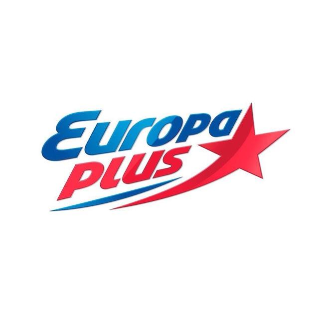 Европа плюс скачать программу