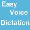 Fácil reconocimiento de voz