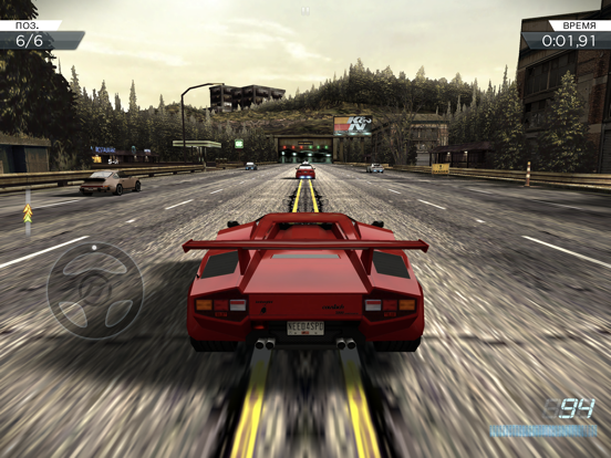 Скачать игру Need for Speed™ Most Wanted