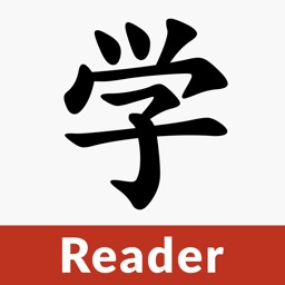 Manabi Reader – Learn Japanese by Reading