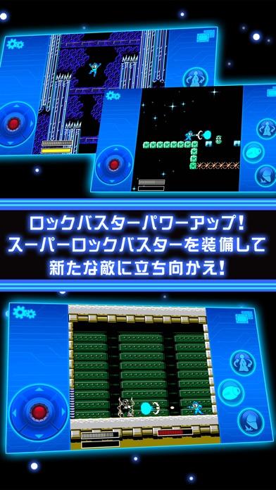 ロックマン5 モバイル screenshot1